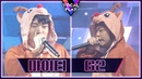 [ENG SUB] G2 X 마이티 X 웨일즈가든 '루돌프 사슴 코' 'Jingle Bells' 'HandClap' | 보컬플레이 VOCALPLAY 8회 다시보기