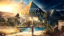 Аssassin's Creed Origins-Проклятие Фараонов Исидора, не Дункан.170