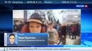 Новости на Россия 24 • Афимолл, Атриум и Мегу эвакуировали из-за звонка о бомбе