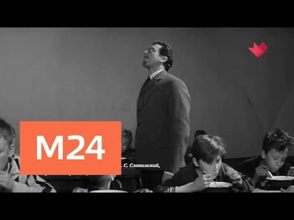 Тайны кино Республика ШКИД Москва 24