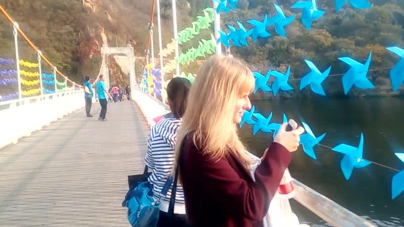 Мост около Великой Китайской Стены