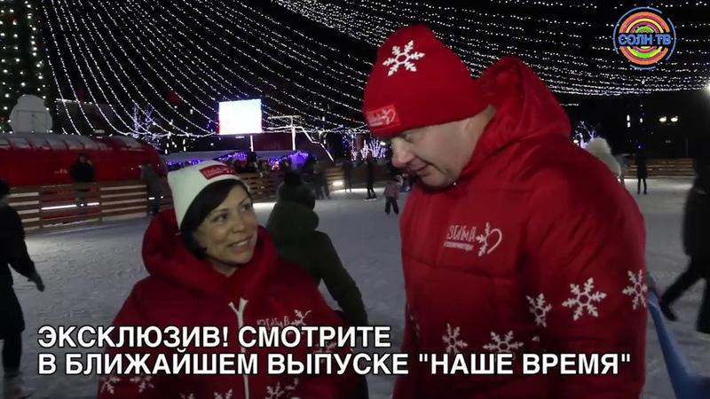 Роднина и Слепцов прокатились дуэтом на солнечногорском катке