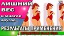 Coral Club результаты применения продуктов /Елена Иванова 54 года Чита /Ушло много проблем