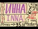 Ghost Inna! Привидение Инна! /082 - 22.9.2018