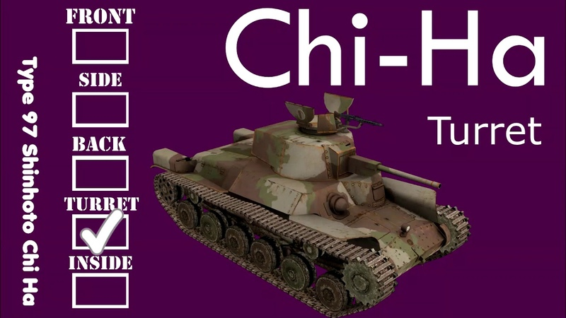 Inside the Wannabe's Hatch: Type 97 Shinhoto Chi-Ha
