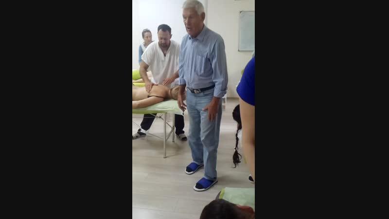 Русский классический массаж. Бирюков Анатолий
