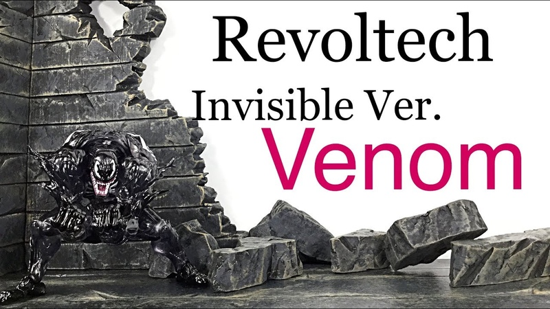 Kaiyodo Exclusive Revoltech Amazing Yamaguchi Marvel VENOM Invisible Ver. Action Figure Toy Review