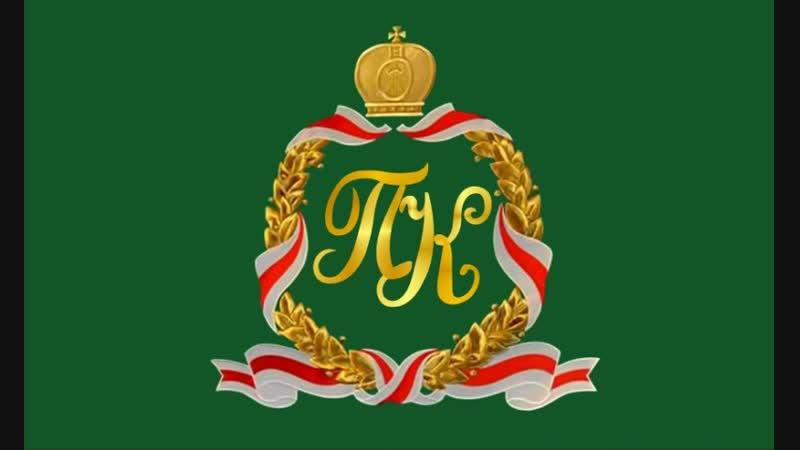 Патриарх Кирилл принял участие в работе VIII Общецерковного съезда по социальному служению - копия