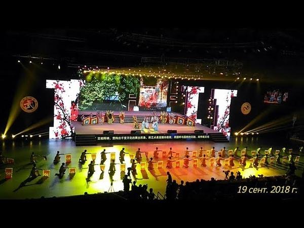 Фрагмент с открытия Международного фестиваля по боевым искусствам в г.Цанчжоу, 2018
