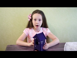Ноктюрн: Аня рассказывает легенду о домике для чайных пакетиков