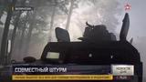 Тренировка плечом к плечу: впечатляющие кадры действий спецназа из РФ и Белоруссии