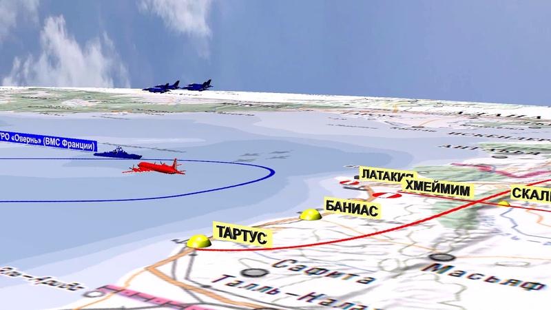 23.09.2018 3D-видео катастрофы Ил-20 ВКС России у побережья Сирии