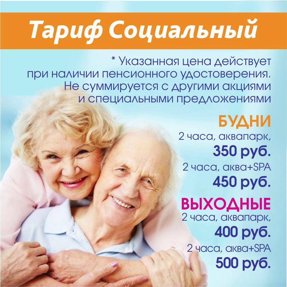 """vJFsnDvWyDE - Омск. Аквапарк """"АкваРио"""": цены, отзывы 2019 года, советы и впечатления"""