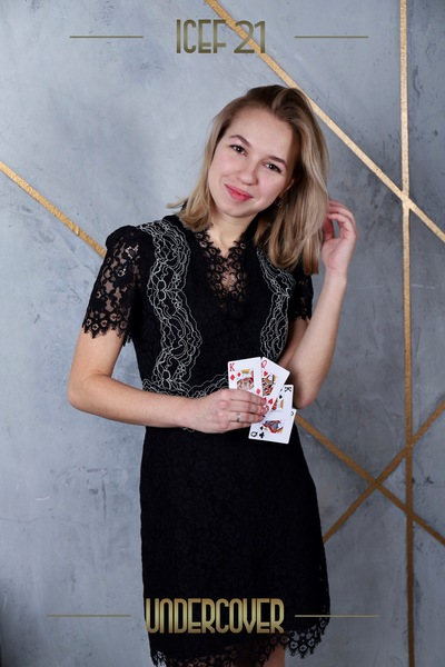 Дарья Былбас