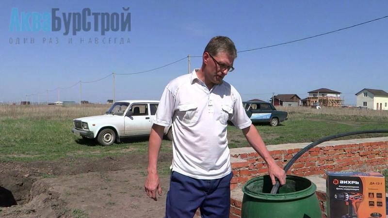 Сработано профессионально отзыв Алябьева Юрия