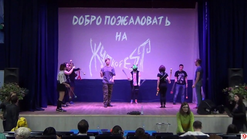 Тот Жуткофест - 2018_МК по поингу 2_Видео от NekoИ_20-21