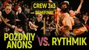 Rythmik vs. Pozdniy Anons Crew 3x3 Semifinal @ MoveProve International 2018