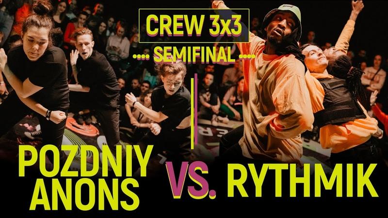 Rythmik vs. Pozdniy Anons | Crew 3x3 Semifinal @ MoveProve International 2018