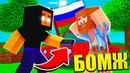 ГОПНИК-ХЕРОБРИН ОТДАЛ МНЕ ВИШНЕВУЮ СЕМЕРКУ ЗА 2.000 РУБЛЕЙ! ВЫЖИВАНИЕ БОМЖА В РОССИИ МАЙНКРАФТ