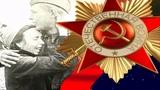 Поздравление с Праздником ПобедыЖуравли Ян Френкель