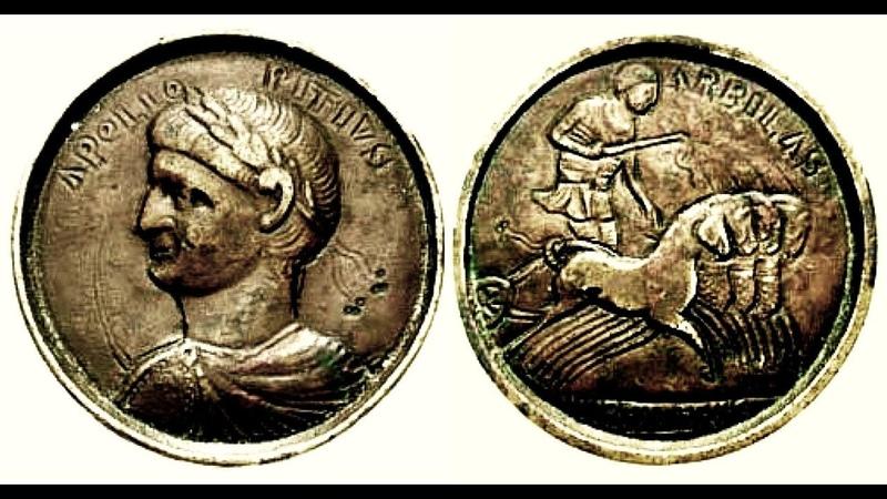 Медальон с бортиком, 380 г. - 400 г., Монета Траяна, Древний Рим, Contorniat, 380 - 400 AD