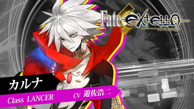 Fate新作アクション『Fate/EXTELLA』ショートプレイ動画【カルナ】篇