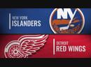 NHL Regular Season 2018 19 New York Islanders Detroit Red Wings