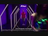 Распродажа топ-брендов с М.Купонами в «М.Видео»