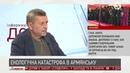 Ахтем Чийгоз про те що зараз відбувається у Криму Інфодень 13 09 2018