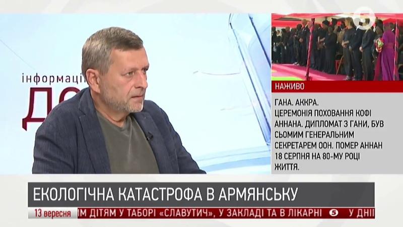 Ахтем Чийгоз про те, що зараз відбувається у Криму   Інфодень   13.09.2018