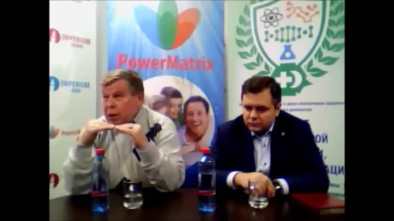 Брифинг с Президентом Imperium Group И. В. Мининым и гастроэнтерологом, д.м.н., В. Н.Сергеевым