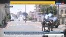 Новости на Россия 24  •  Сектор Газа: израильская армия распыляет газ с помощью дронов