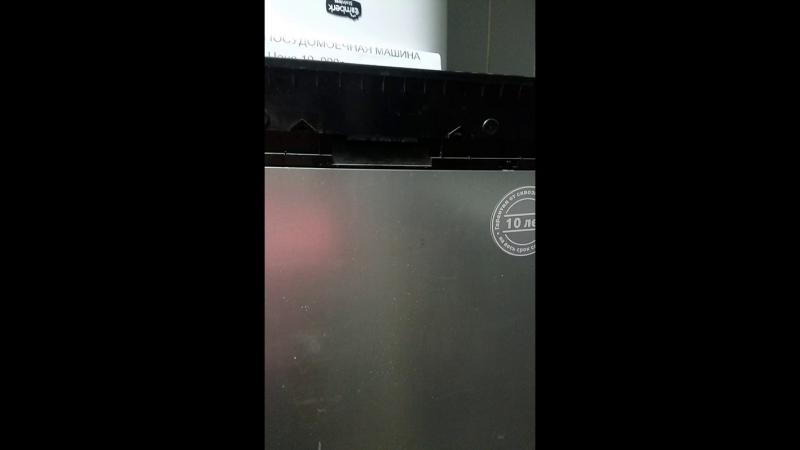 коимиссионка Магнитогорск Ленина 17/1 посудомоечная машина Bosch цена 10000