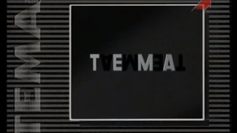 Тема (ОРТ, 04.04.1995 г.). Мыльные оперы