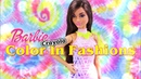 Unbox Daily: Barbie Crayola Collab | DIY Doll Crafting Kit | DIY Fashion | New Dolls More
