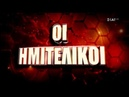 The Voice of Greece 3 Α' Ημιτελικός TV Trailer