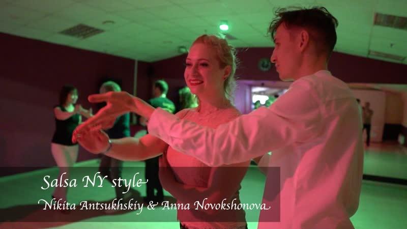 Salsa NY style. Nikita Antsukhskiy Anna Novokshonova || Dance Studio 25.5