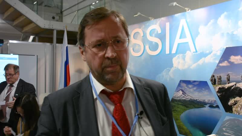 Олег Плужников — о целях российской делегации на климатическом саммите COP24
