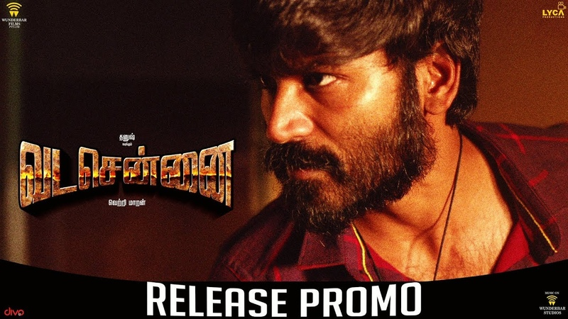 VADACHENNAI - 'Anbu is the Anchor' Promo | Movie Releasing on October 17th | Dhanush | Vetri Maaran
