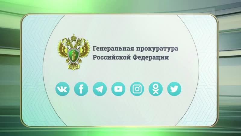 Видеоролик об адресных механизмах правовой защиты бизнеса России