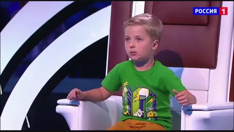 Самый умный мальчик