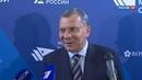 Новости на Россия 24 • Во Владивостоке проходит международный морской салон