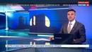 Новости на Россия 24 В Сети появились фотографии самого длительного в XXI веке лунного затмения