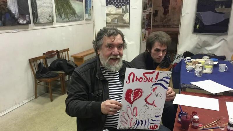 Митьки ваяют валентинки Анонс выставки Каждому по сердцу