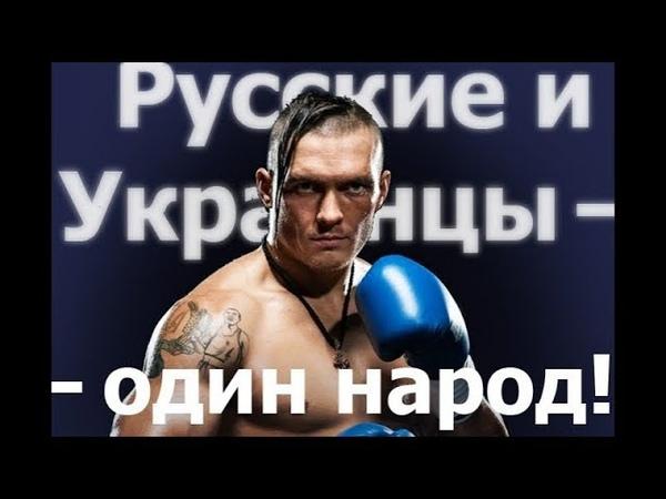 Различия русских и украинцев .