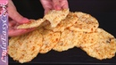 ЛЕПЕШКИ 100 ГРАММ! Сырные лепешки за 10 минут Лепешки в духовке Люда Изи Кук Позитивная Кухня