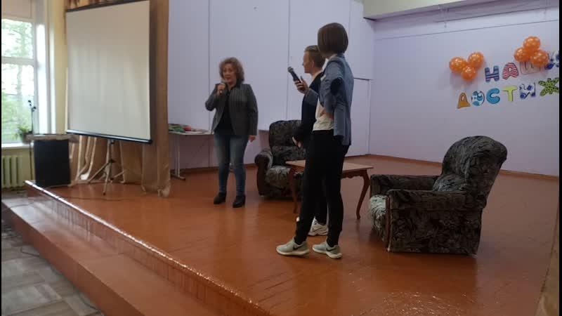 11 класс школа №20. Прощание с учителями 10. Таисия Леонидовна