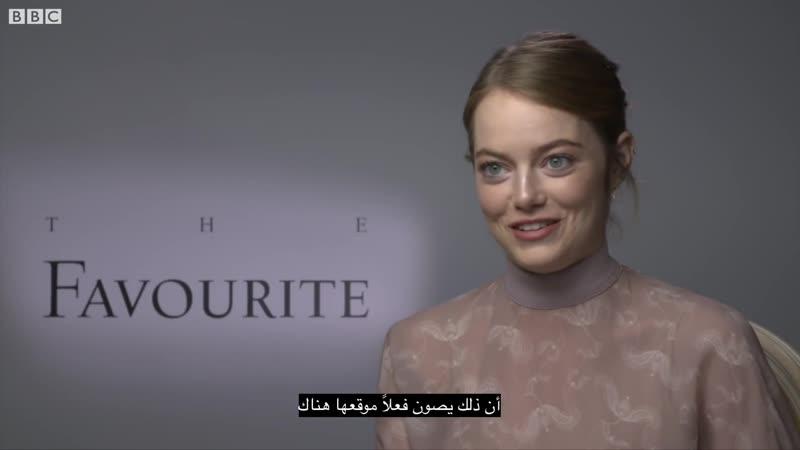 Интервью о Фаворитке