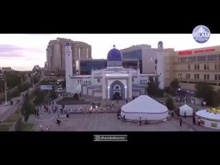 Рамазандағы дұға (240p).mp4