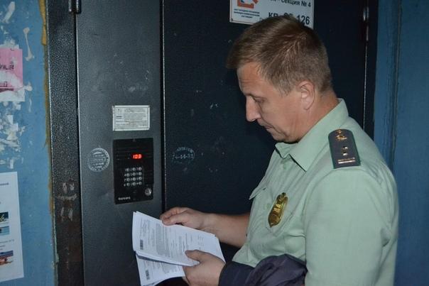 Жительница Усть-Илимска на месяц оставила соседей без воды и отопления